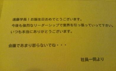 No.2916 9月3日(木):会議であまり・・_b0113993_171111100.jpg