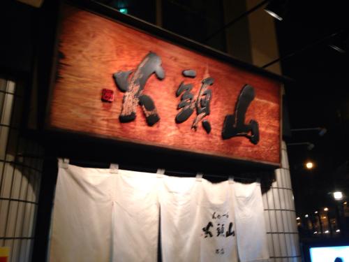 昨晩の旭川にて_e0054299_08013484.jpg