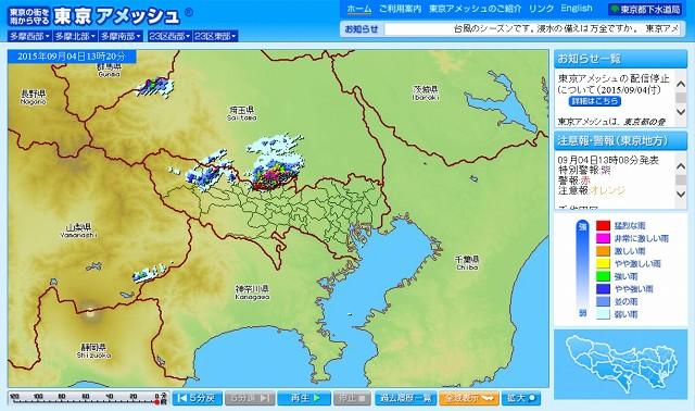 すっごい、雨でした。_c0124100_23104273.jpg