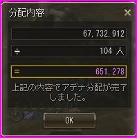 b0062614_0115259.jpg