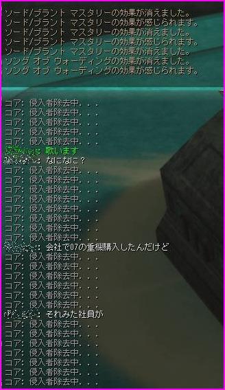 b0062614_09540.jpg
