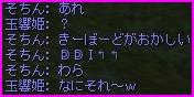 b0062614_121477.jpg