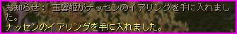 b0062614_126301.jpg