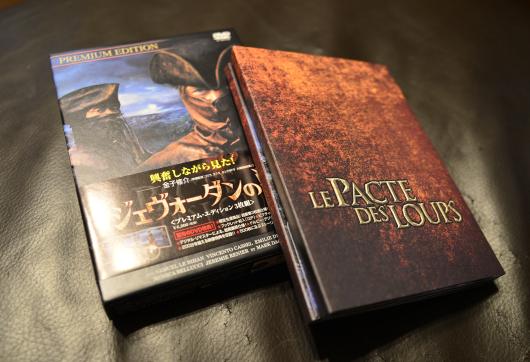 ロッシ映画館 0925『LE PACTE DES LOUPS』_b0310424_11005199.jpg