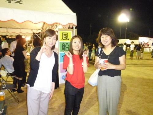 8月28日 トクヤマ青涼祭_c0104626_16074128.jpg