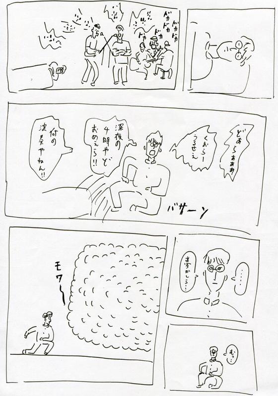 b0209827_19501685.jpg