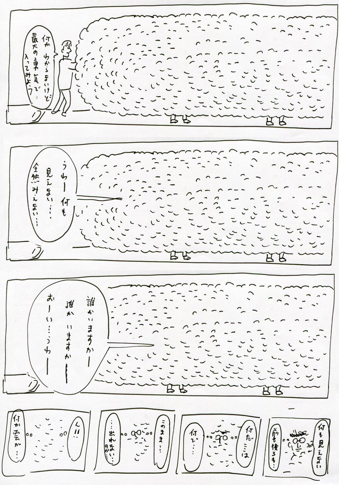 b0209827_19533492.jpg