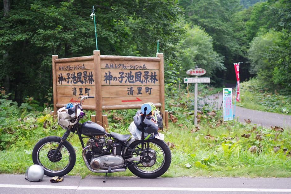 北海道旅 ④_a0249931_19231540.jpg