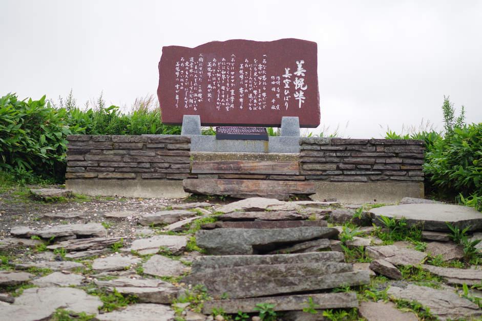 北海道旅 ④_a0249931_19235370.jpg