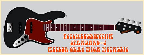 「Meteor Gray Mica MetallicのStandard-J」を2本発売。_e0053731_15514738.jpg