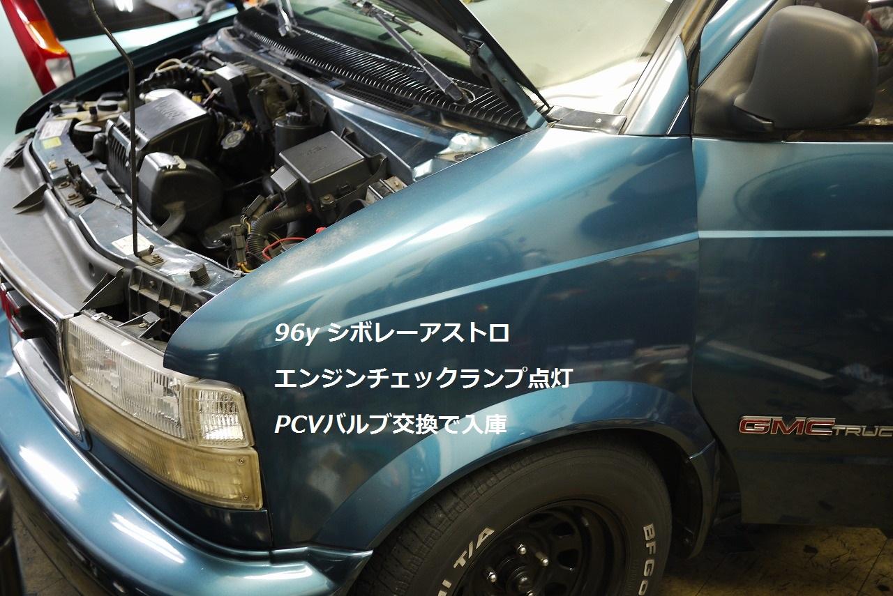 d0171835_8263676.jpg