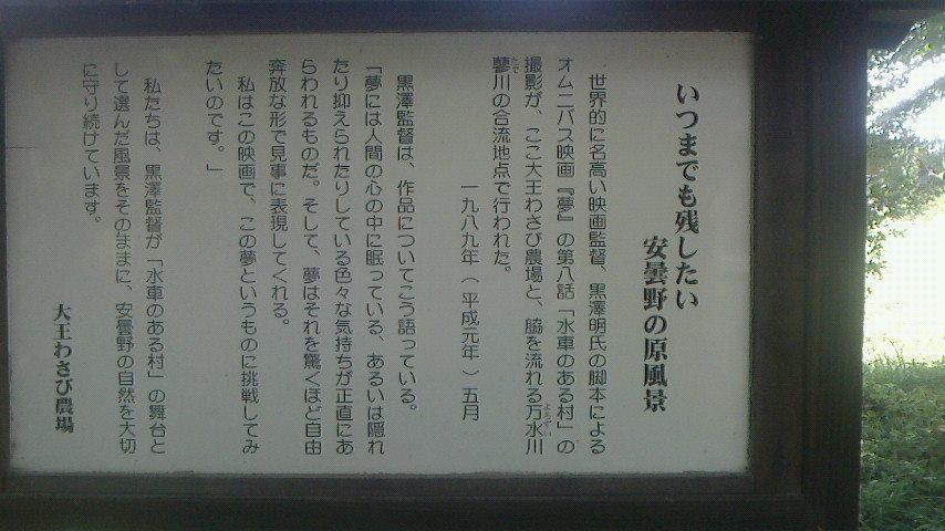 f0161535_14195047.jpg