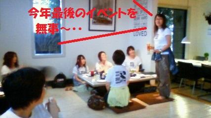 b0079437_1449321.jpg