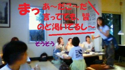 b0079437_14502056.jpg
