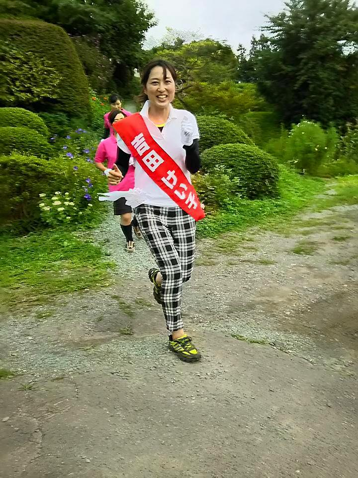 吉田けい子公式ブログ 「 皆さまへ 」_b0199244_14422945.jpg