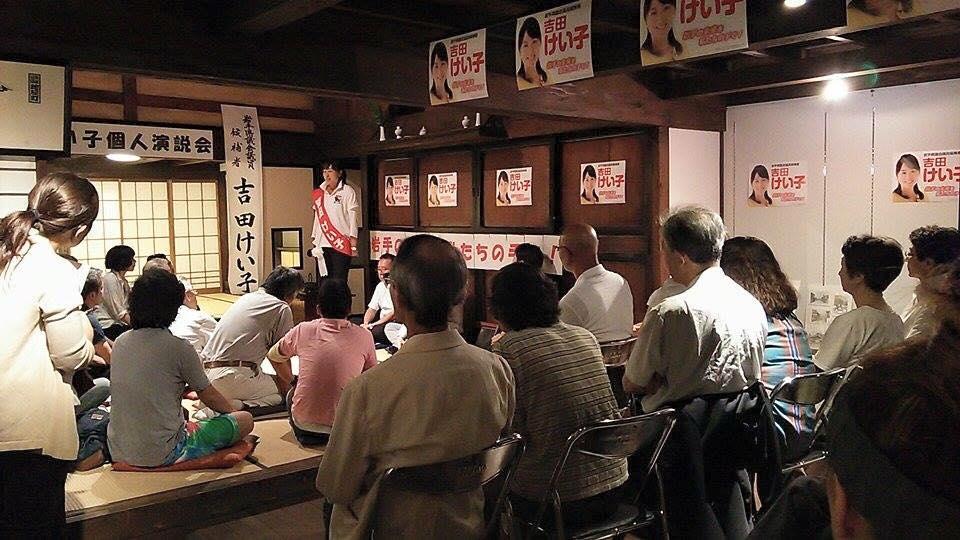 吉田けい子公式ブログ 「 皆さまへ 」_b0199244_1444367.jpg