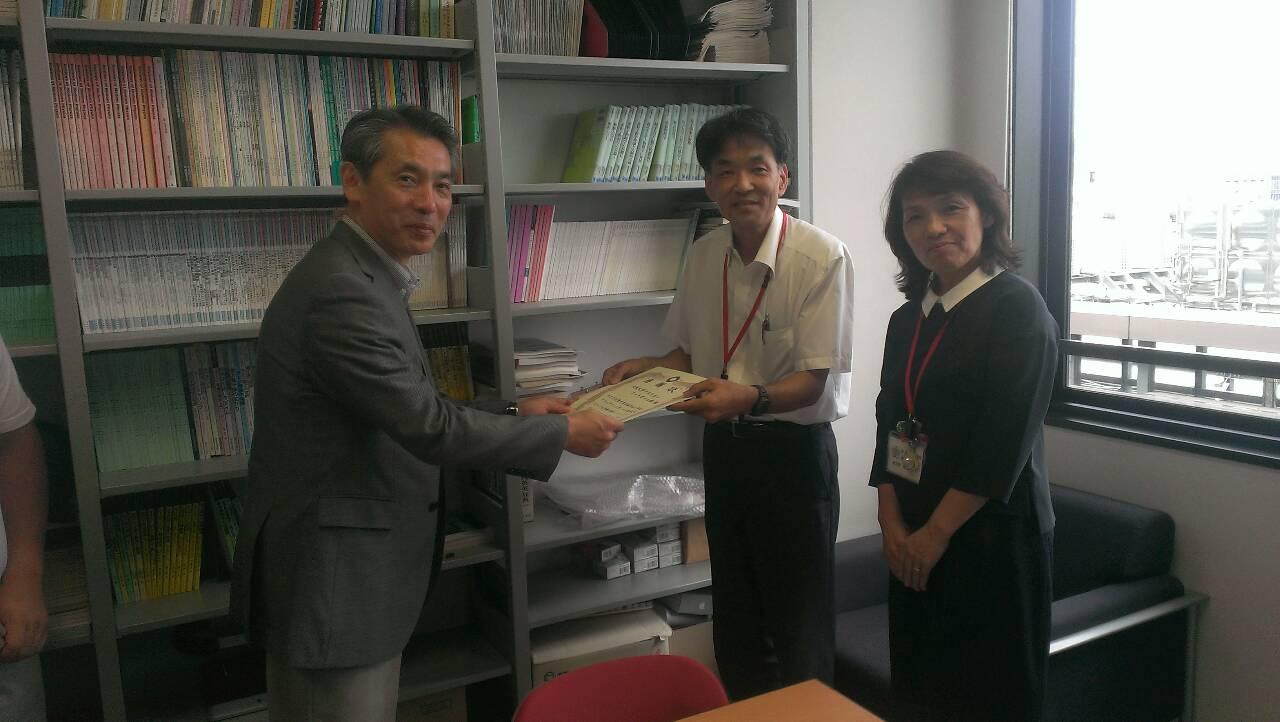 豊中市教育委員会から感謝状をいただきました!_e0137649_9241856.jpg