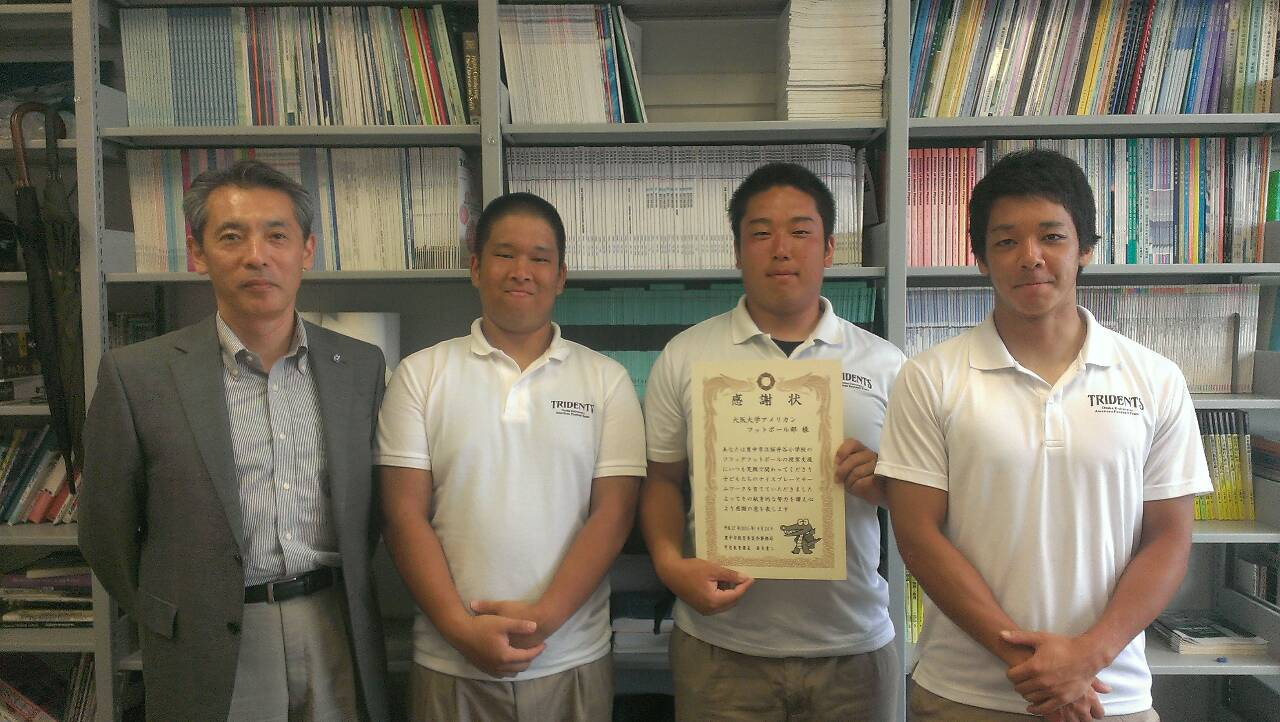 豊中市教育委員会から感謝状をいただきました!_e0137649_9243628.jpg