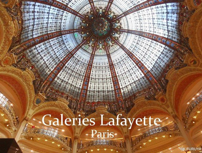 フランス周遊の旅 27 パリはあっつかった~!_a0092659_1928024.jpg