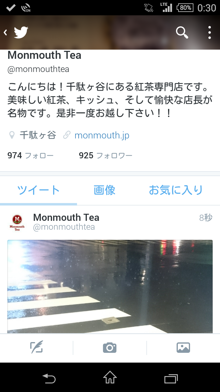 「Twitter」_a0075684_04615.png