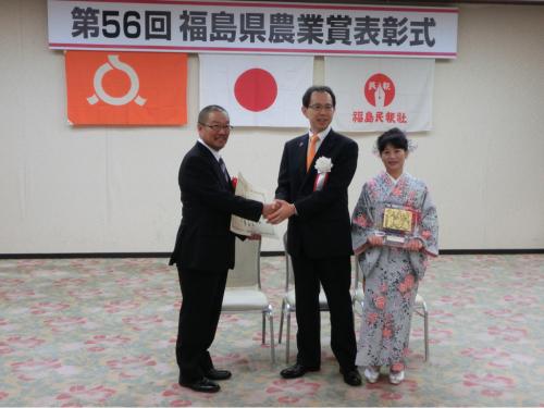 表彰式_f0032130_20151618.jpg