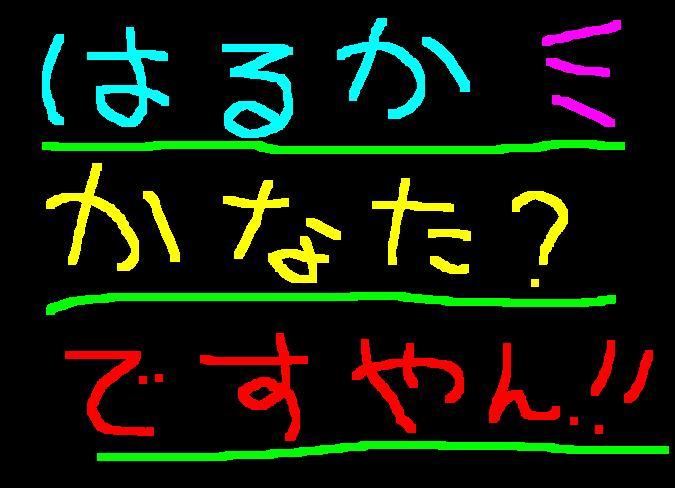 f0056935_1015870.jpg