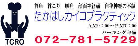 a0201941_16155857.jpg
