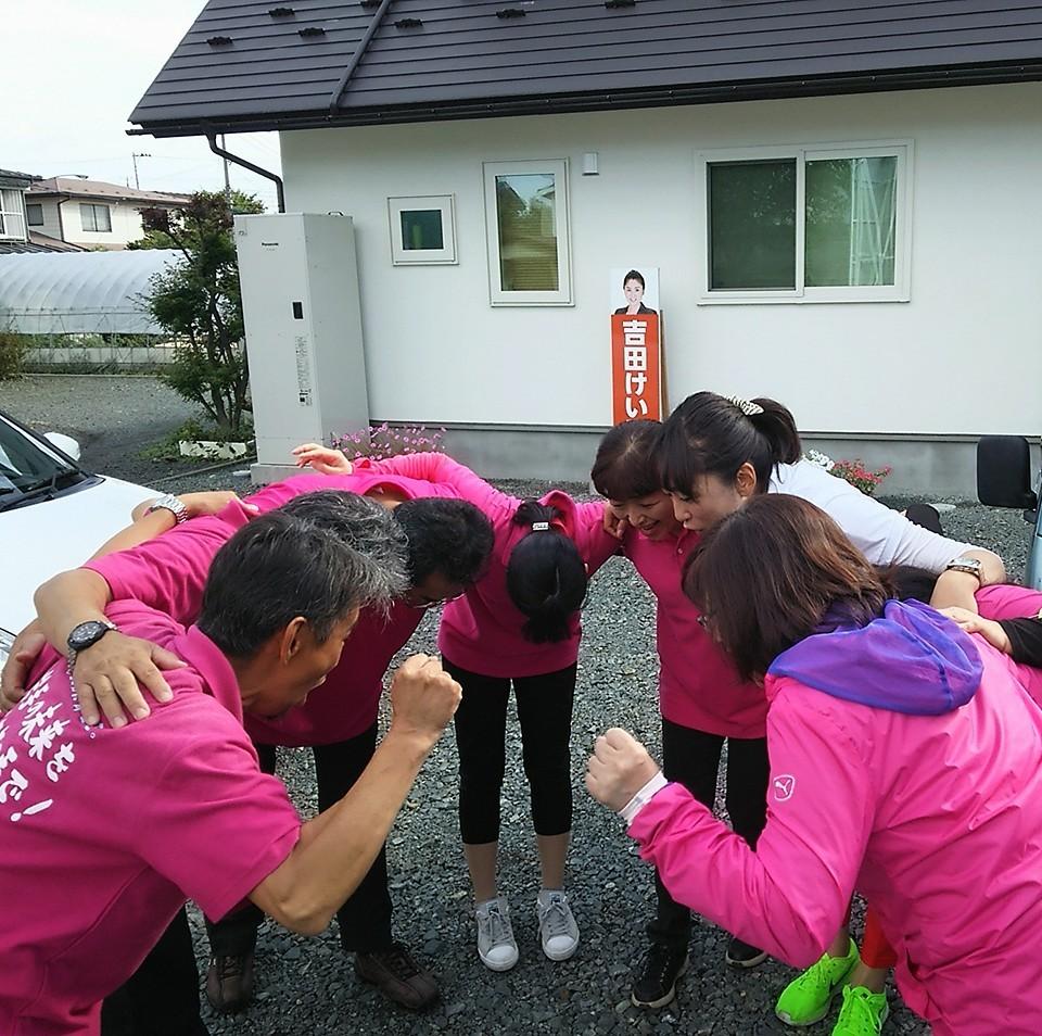 吉田けい子公式ブログ 「最後の出陣!」_b0199244_1037203.jpg