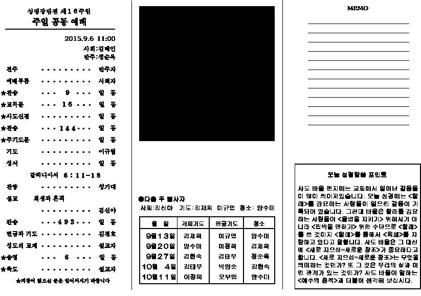 e0318150_19522670.png