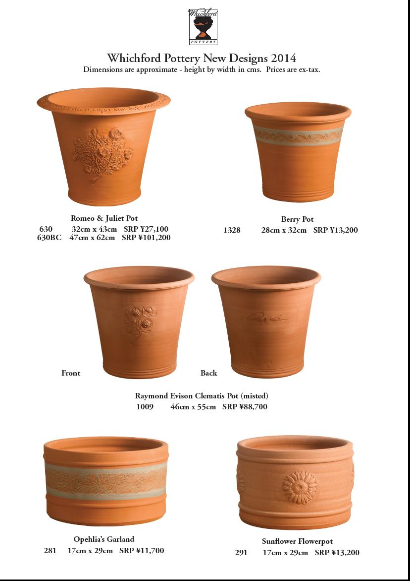 New pot2014.2015_d0229351_2356229.jpg
