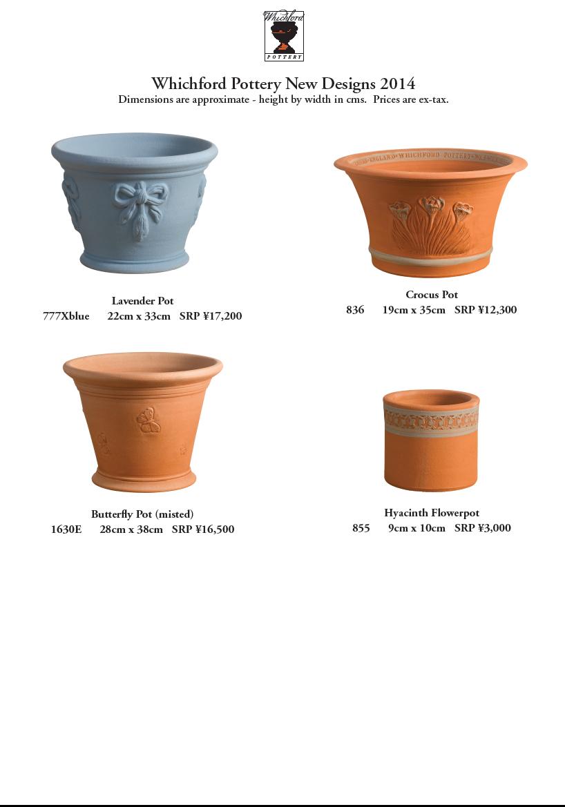 New pot2014.2015_d0229351_23562378.jpg