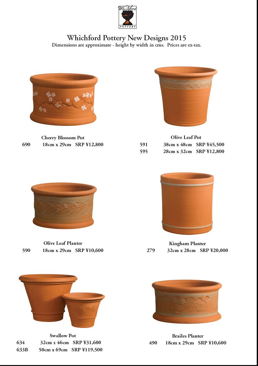New pot2014.2015_d0229351_2356259.jpg