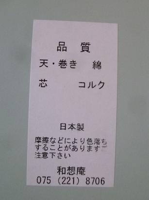 f0181251_1864213.jpg