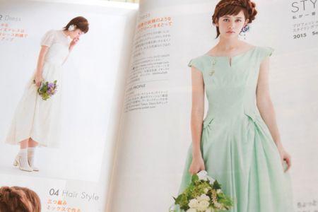 【Change of Clothes】+PRESS_e0148852_2084230.jpg