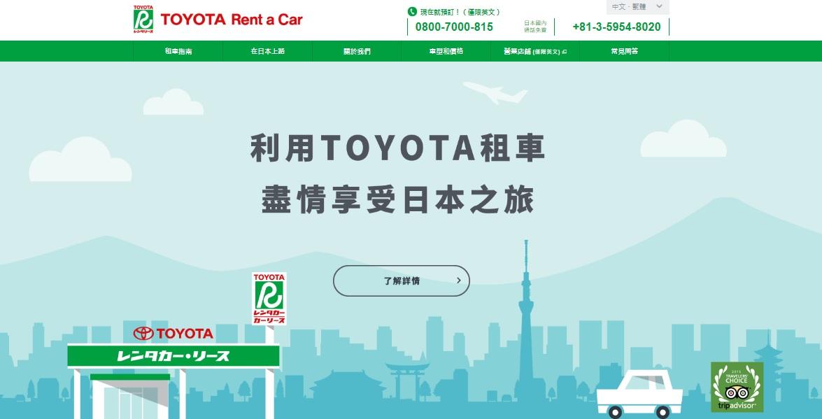 中国本土の観光客は日本でレンタカーの運転はできません_b0235153_21121173.jpg