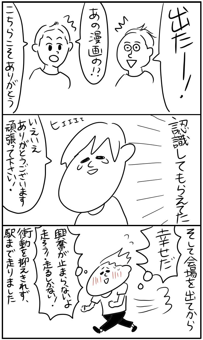 f0346353_20050462.jpg