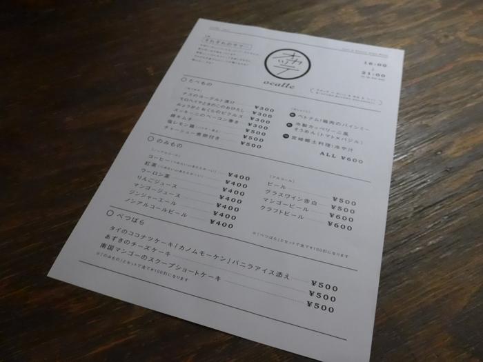 西荻窪「+cafe タスカフェ」へ行く。_f0232060_156163.jpg