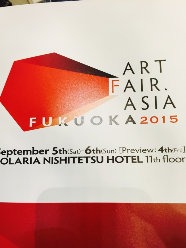 ART FAIR  ASIA FUKUOKA  2015_c0366777_14184434.jpg