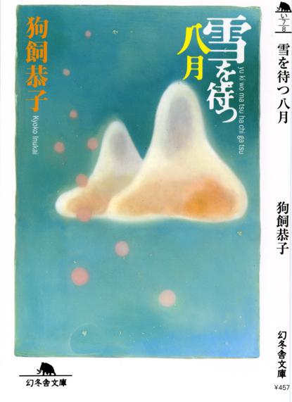 電子書籍発売_b0194880_11275775.jpg