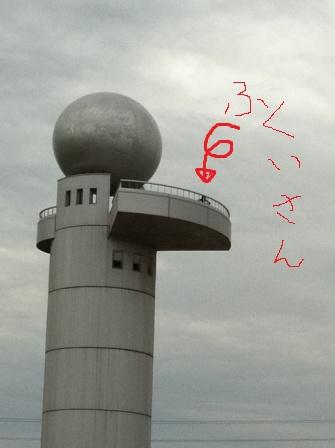 袖ヶ浦海浜公園にて_d0337981_15362219.jpg