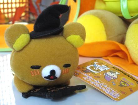 Happy Halloween!_d0337981_15371479.jpg