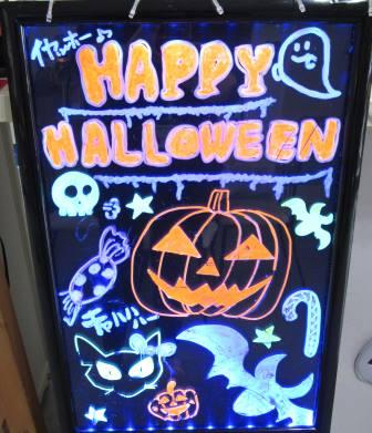 Happy Halloween!_d0337981_15371528.jpg