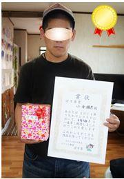 うちわコンテスト2014授賞式!_d0337981_15371600.jpg
