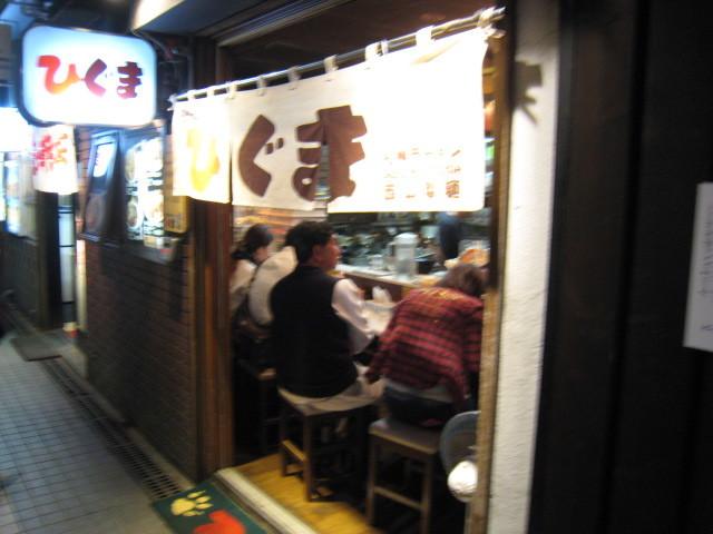 北海道の旅 その36 札幌ラーメン横町_e0021092_12512856.jpg
