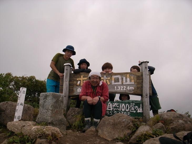 徳舜瞥山~ホロホロ山縦走_d0198793_17534948.jpg