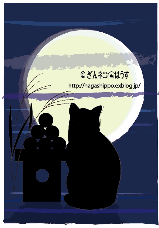 お月見ニャンコ_a0333195_23162690.png