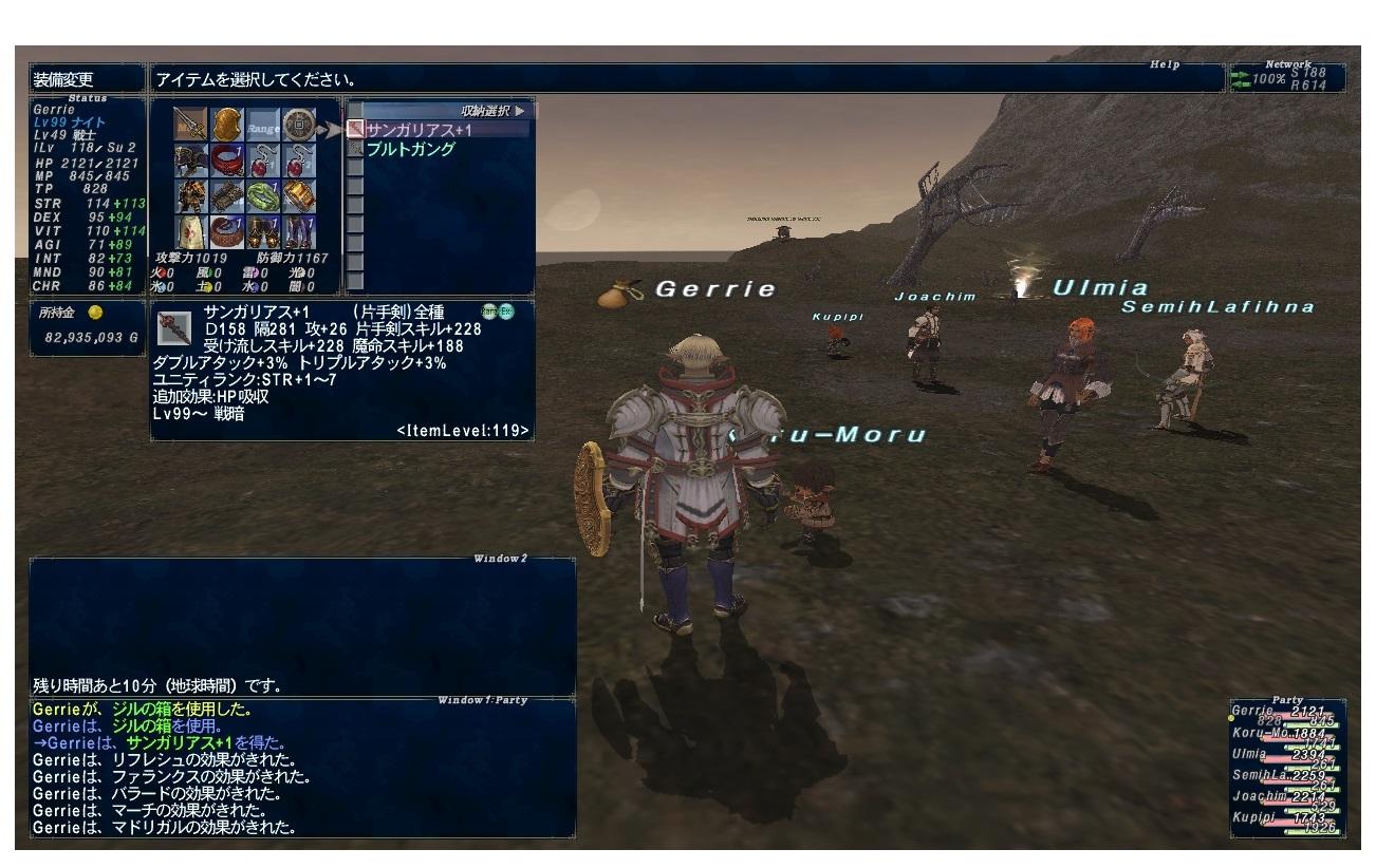 c0048296_20082764.jpg