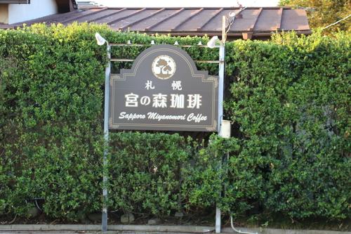 本籍の東京弁で道を尋ねたら・・・朝の散歩での楽しい挨拶_c0075701_22211884.jpg