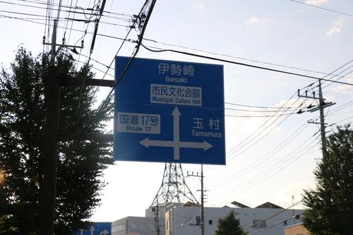 本籍の東京弁で道を尋ねたら・・・朝の散歩での楽しい挨拶_c0075701_2254351.jpg