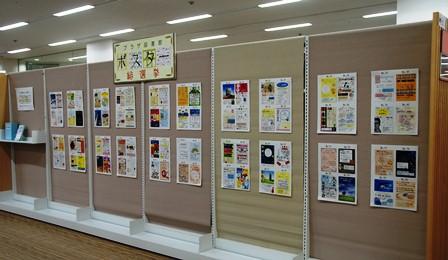 プラザ図書館 ポスター総選挙_b0228113_1595583.jpg